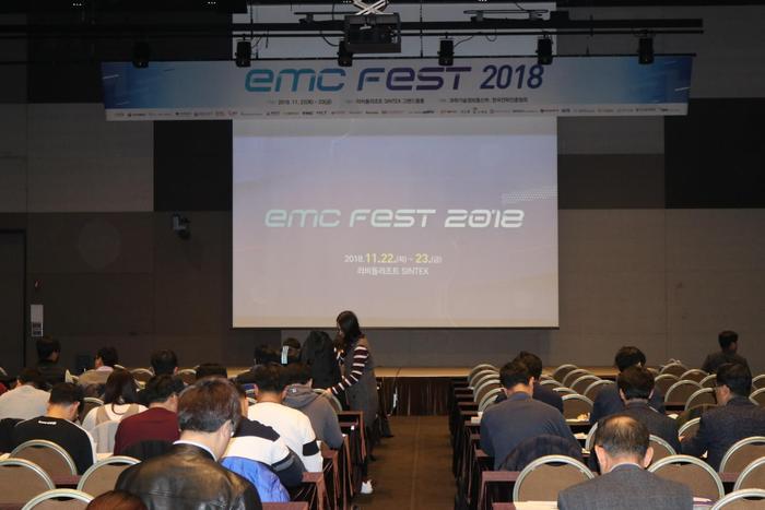 EMC FEST 2018 in Korea-2.png